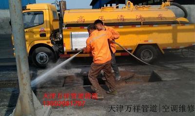 天津工厂管道清洗