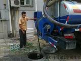 南开污水管道疏通清洗,南开抽粪