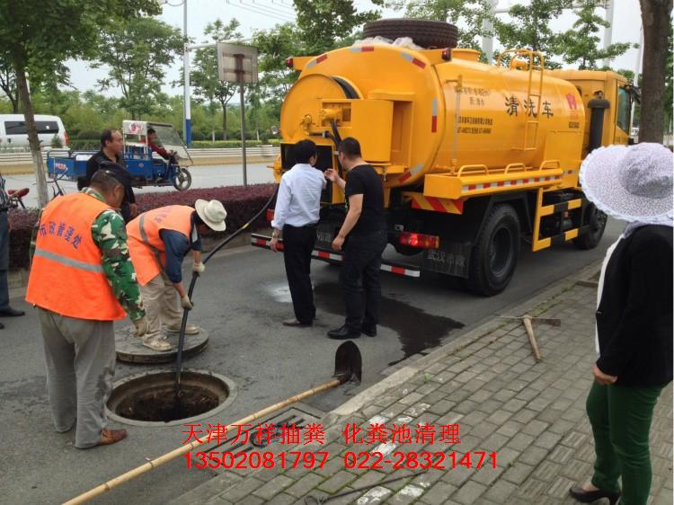 天津东丽区化粪池清理