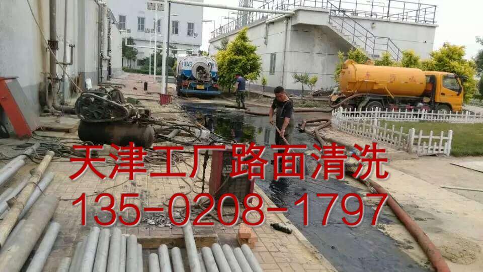 天津蓟县化粪池清理