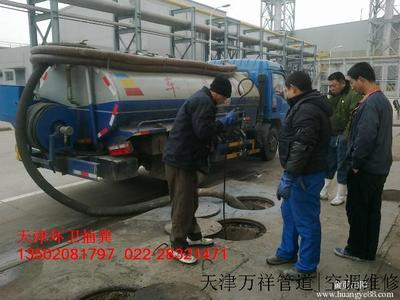 天津市政排水排污管道清淤