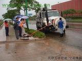 天津大港中塘管道疏通,管道高压清洗