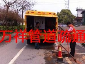 滨海新区市政管道清淤施工