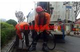 天津河西疏通下水管道28260117