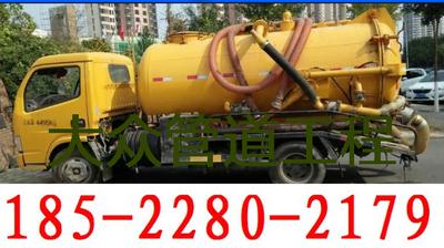 津南区排污管道清淤60503005